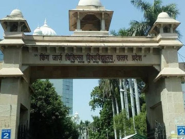गुरुवार को मेडिकल कॉलेज में कोरोना पॉजिटिव 10 मरीजों की जांच की गई, जिसमें से एक में भी कोरोना स्ट्रेन नहीं पाया गया। - Dainik Bhaskar