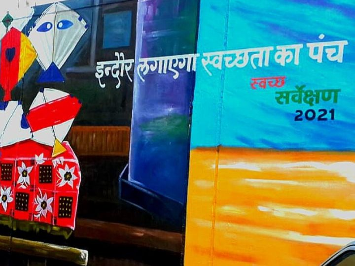 शहर की स्वच्छता की उड़ान के लिए दीवारों पर पतंगों की ग्रैफिटी भी बनाई गई। - Dainik Bhaskar