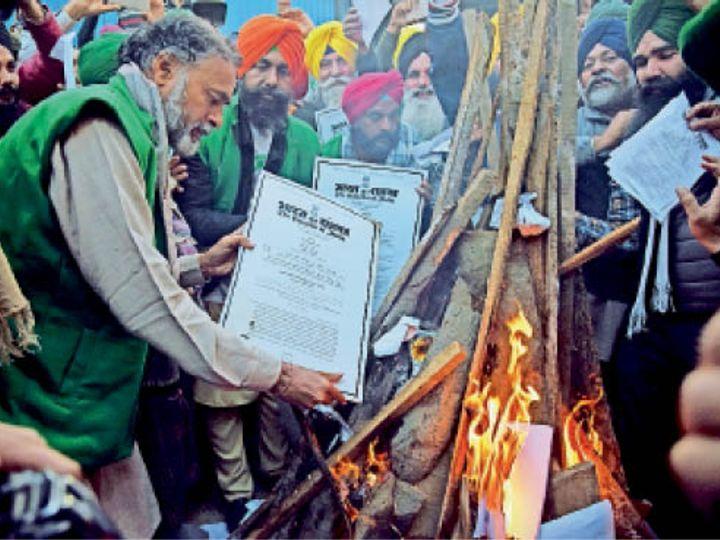 नई दिल्ली में योगेंद्र यादव ने कृषि बिल की कॉपी जलाई। - Dainik Bhaskar