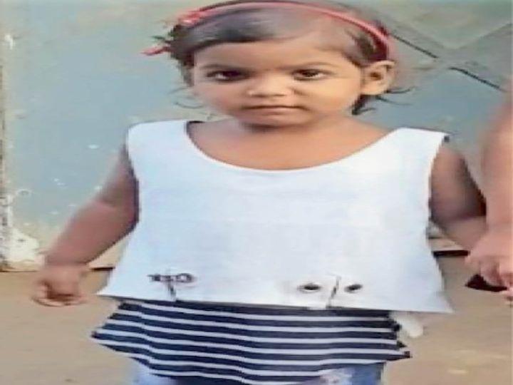 परी कुमारी। (फाइल फोटो) - Dainik Bhaskar