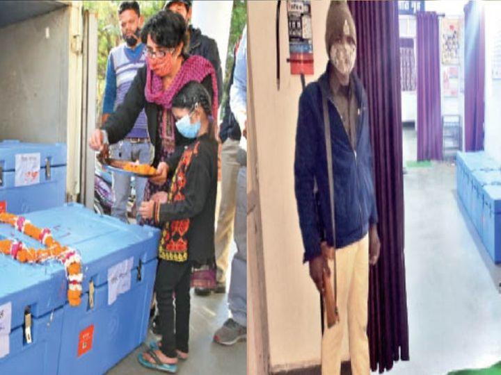 जेपी अस्पताल में बुधवार को वैक्सीन बॉक्स की पूजा की गई फिर वैक्सीन स्टोर पर पुलिसकर्मी तैनात किए गए। - Dainik Bhaskar
