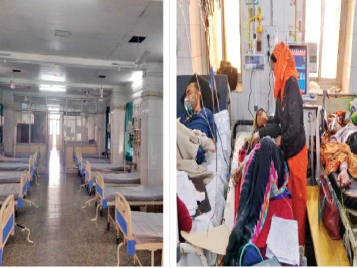 एक अस्पताल की ही दो तस्वीरें - Dainik Bhaskar