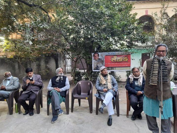 परिसंवाद में दिल्ली में सिंघु और टीकरी बाजार सीमा पर चल रहे किसान आंदोलन का समर्थन किया गया। - Dainik Bhaskar