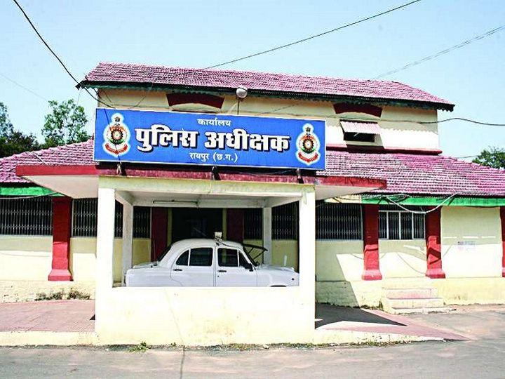 तस्वीर रायपुर एसएसपी दफ्तर की है। एसएसपी अजय यादव ने इन मामलों में सायबर सेल और लोकल पुलिस की टीम बनाकर जल्द से जल्द कार्रवाई के निर्देश दिए हैं। - Dainik Bhaskar