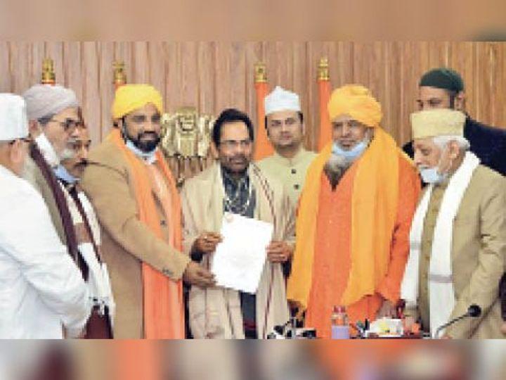 Khaskhabar/ऑल इंडिया सूफी सज्जादानशीं काउंसिल से जुड़े 20 धर्मगुरुओं के प्रतिनिधिमंडल ने मंगलवार को केंद्रीय अल्पसंख्यक कार्य मंत्री मुख्तार अब्बास नकवी से मुलाकात की। मुलाकात में वक्फ, हज, दरगाहों से सम्बंधित विभिन्न मुद्दों पर चर्चा हुई।इस दौरान केंद्रीय मंत्री मुख्तार अब्बास नकवी द्वारा जानकरी दी गई कि, आज देश भर