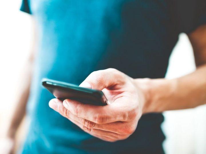 तीनों जिलों में इंटरनेट व SMS सेवाएं बंद रहेंगी। केवल वॉइस कॉल कर सकते हैं। - Dainik Bhaskar