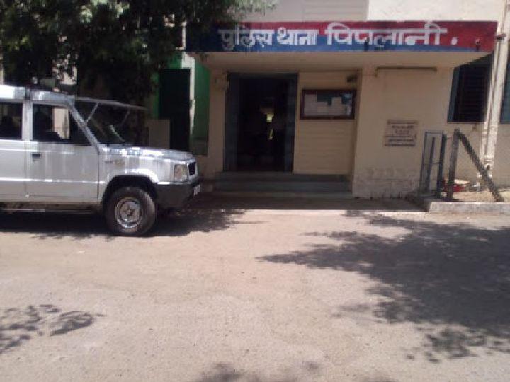 पिपलानी पुलिस ने मर्ग कायम कर मामले की जांच शुरू कर दी है। - प्रतीकात्मक फोटो - Dainik Bhaskar