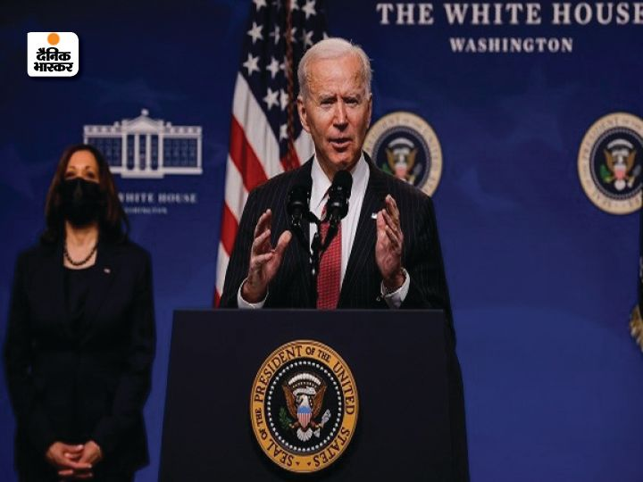 Biden also denounced the use of force on anti-army protesters in Myanmar.  He said that if the army tried to suppress the peaceful movement, then more strict restrictions would be imposed on it.  (File) - Dainik Bhaskar