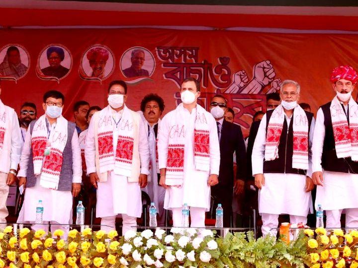 राहुल ने कहा कि अगर किसी ने असम समझौते को छूने या नफरत फैलाने की कोशिश की तो कांग्रेस पार्टी और असम की जनता मिलकर उन्हें सबक सिखाएगी। - Dainik Bhaskar