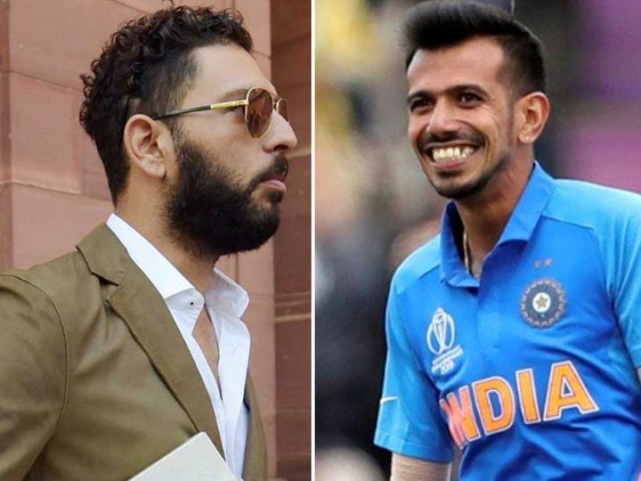 युवराज सिंह ने पिछले साल 2 जून को क्रिकेटर रोहित शर्मा से लाइव चैट के दौरान यजुवेंद्र चहल पर टिप्पणी की थी।- फाइल फोटो। - Dainik Bhaskar
