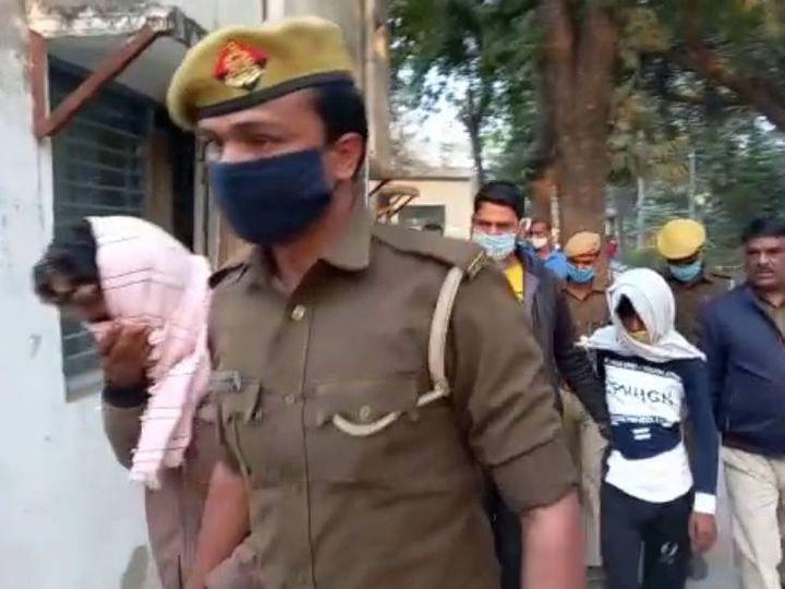 दोनों आरोपियों को अपनी कस्टडी में लेकर जाती पुलिस। - Dainik Bhaskar