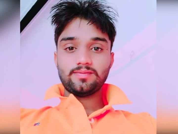 आरोपी सुनील कुमार फिलहाल पुलिस की गिरफ्त में है। - Dainik Bhaskar