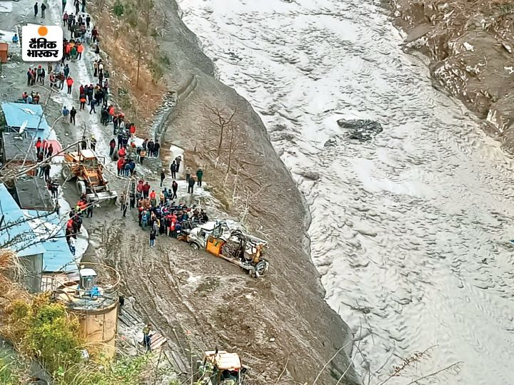 Teams of NDRF, SDRF, ITBP and administration are continuously conducting rescue operations in Chamoli's Tapovan.  The search for dead bodies continues under the rock-like debris.  - Dainik Bhaskar