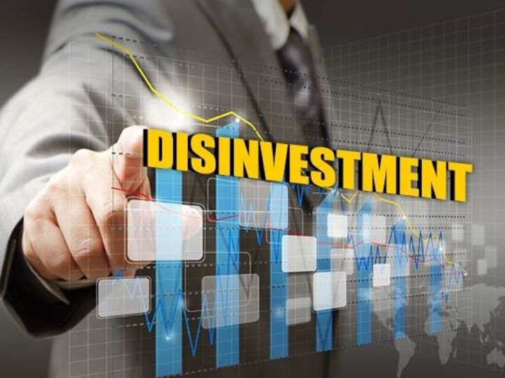 सरकार ने सभी विभागों और कंपनियों से बिक्री की जाने वाली संपत्तियों की पहचान करके लिस्ट बनाने को कहा है। - Dainik Bhaskar