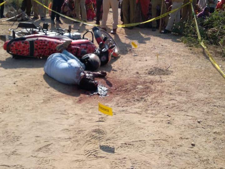 अपने घर जा रहे खेमराज की रास्ते में छह लोगों ने हत्या कर दी। मौके पर पड़ा शव। - Dainik Bhaskar