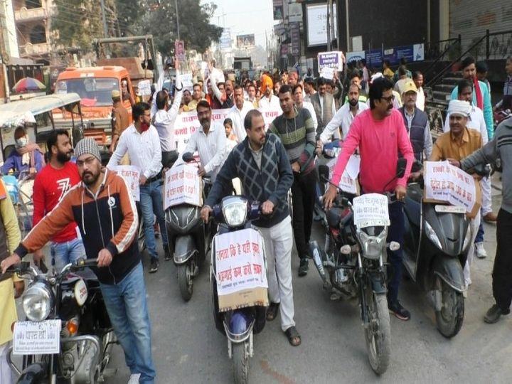वाराणसी युवा व्यापार मंडल के व्यापारियों के साथ आम जनता भी विरोध में शामिल हुई। - Dainik Bhaskar