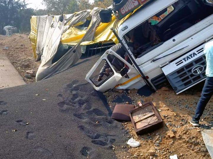 Trailer crashed in Chutupalu valley.  - Dainik Bhaskar