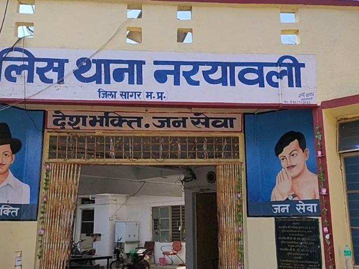 Naryavali police is investigating the case.  - Dainik Bhaskar