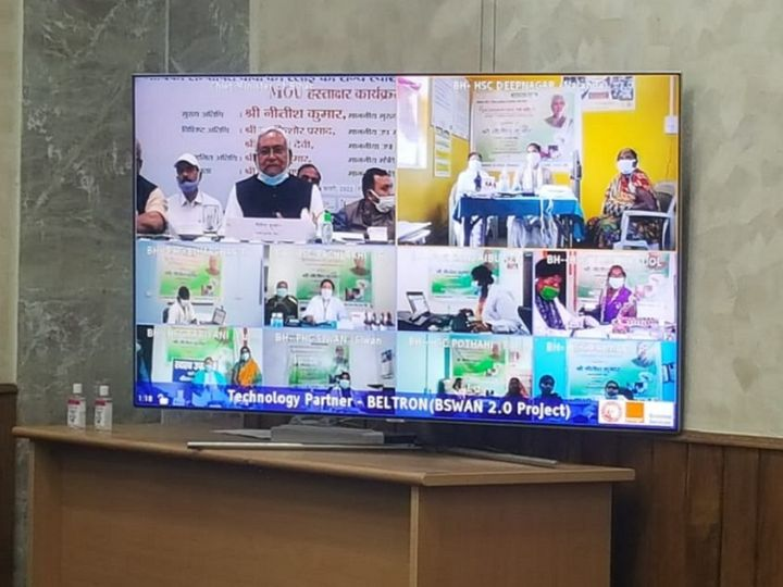 CM नीतीश ने आज वीडियो कॉन्फ़्रेंसिंग से इस सेवा का उद्घाटन किया। इसी तरह वीडियो कॉन्फ़्रेंसिंग से मरीज और डॉक्टर जुड़ सकेंगे। - Dainik Bhaskar