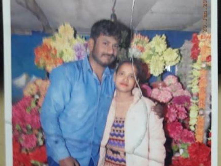 मृतक नीलम शाक्य के साथ उसका प्रेमी रवि पारधी,  सिर्फ किसी से संबंध होने के शक में उसकी हत्या कर दी - Dainik Bhaskar