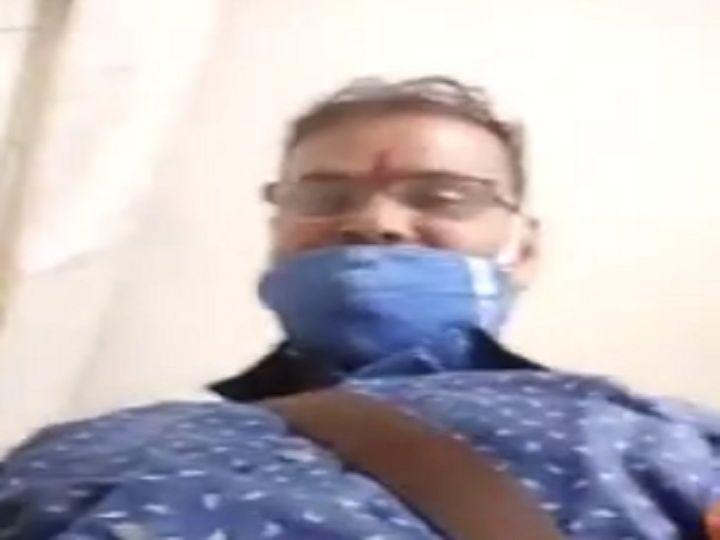 तस्वीर वीडियो कॉल का एक हिस्सा है, इसमें कोंडागांव कांग्रेस शहर अध्यक्ष जितेंद्र दिख रहे हैं। मामले में भाजपा ने इनके खिलाफ मोर्चा खोल दिया है। - Dainik Bhaskar