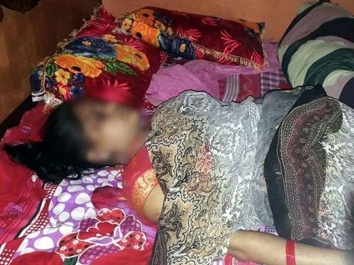 रेखा देवी की लाश 20 फरवरी को उसके कमरे में बिस्तर पर मिली थी। - Dainik Bhaskar