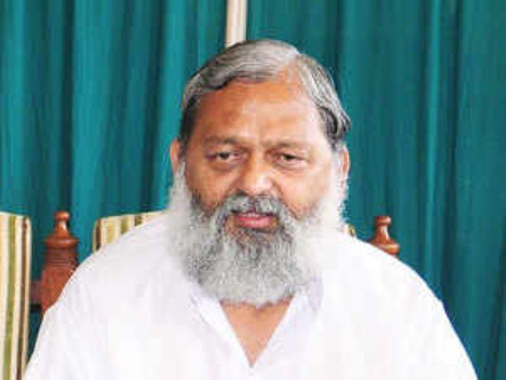 फाईल फोटो- स्वास्थ्य मंत्री अनिल विज - Dainik Bhaskar