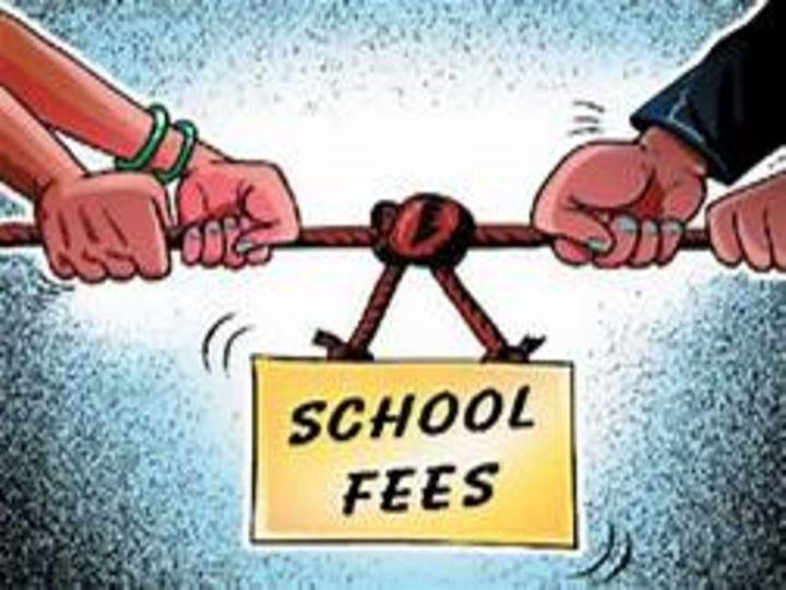 एएफआरसी ने संस्थान को छात्रों से ली गई अधिक फीस लौटाने के निर्देश दिए। प्रतीकात्मक फोटो - Dainik Bhaskar