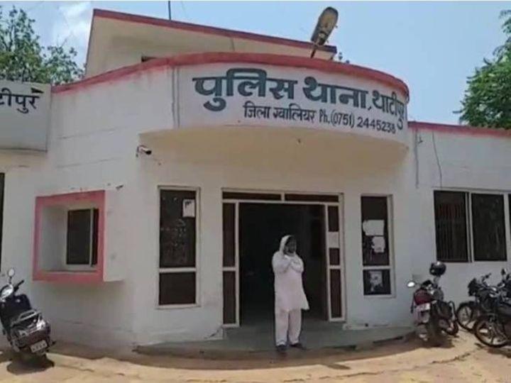 महिला की शिकायत पर थाटीपुर थाना में हुई FIR (फाइल फोटो) - Dainik Bhaskar