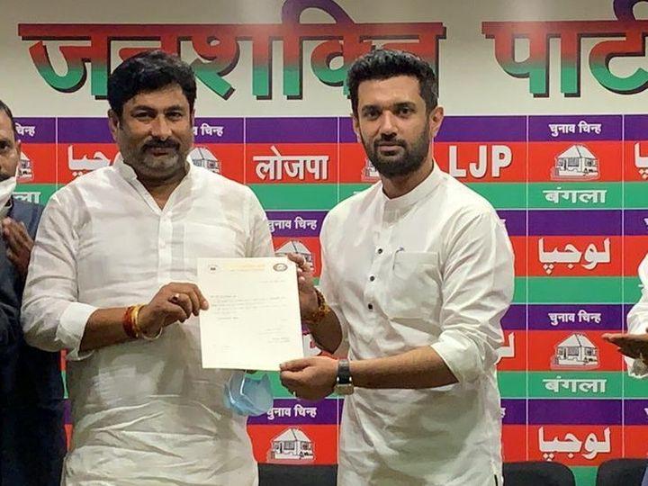 राजू तिवारी को कार्यकारी प्रदेश अध्यक्ष बनाने के बाद नियुक्ति पत्र देते चिराग पासवान। - Dainik Bhaskar