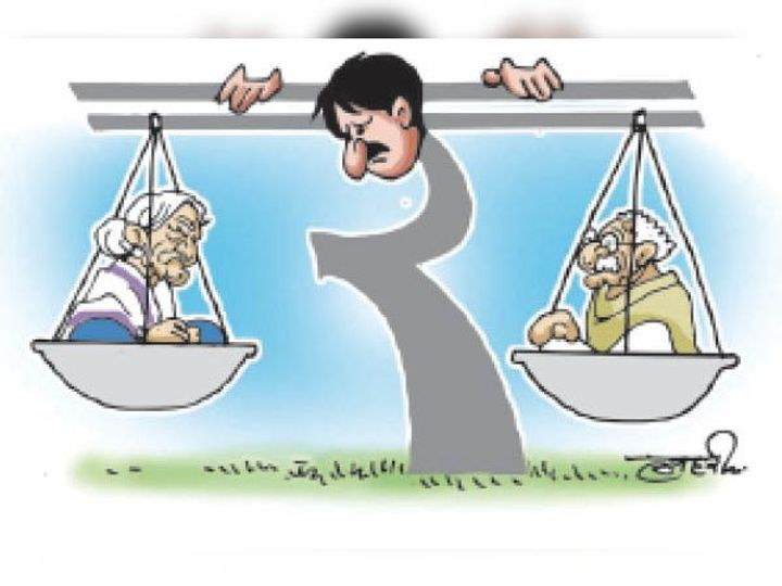 Big recommendation: be a special officer in the police for senior citizens - Dainik Bhaskar