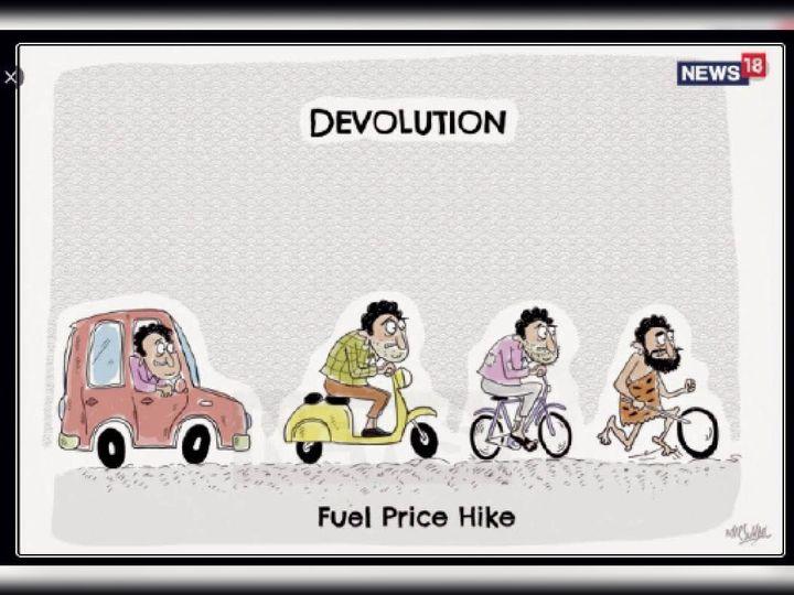 सोशल मीडिया पर ये कार्टून वायरल हो रहा है। - Dainik Bhaskar