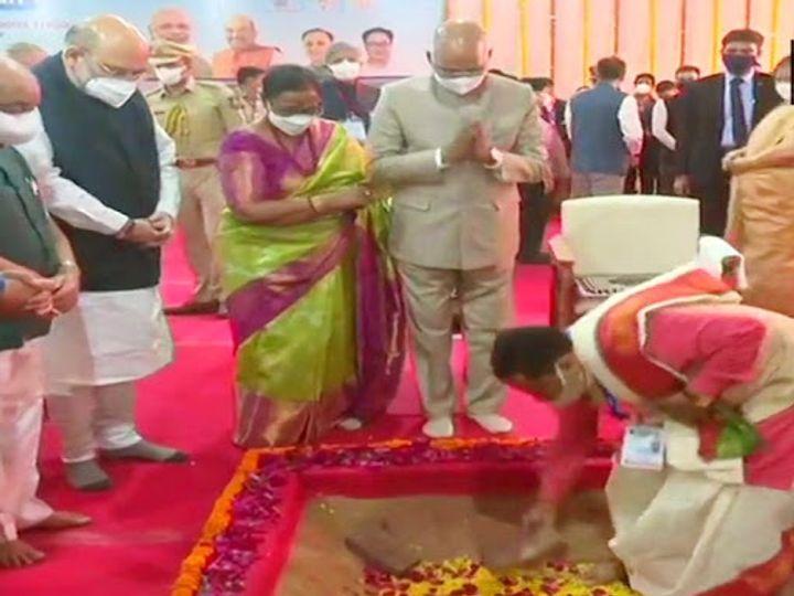 राष्ट्रपति रामनाथ कोविंद ने भूमि पूजन किया। साथ में गृहमंत्री अमित शाह भी मौजूद रहे। - Dainik Bhaskar