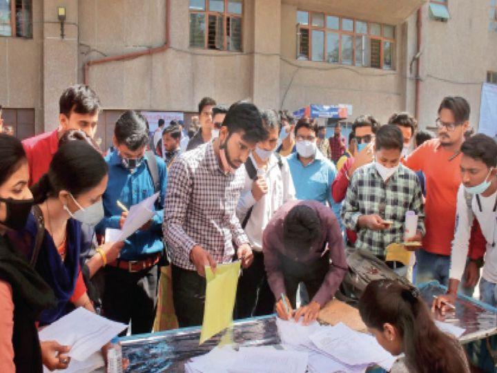 मेले तो लगते हैं, नहीं मिलता रोजगार: आईटीआई गोविंदपुरा में मंगलवार को रोजगार मेले का आयोजन हुआ। - Dainik Bhaskar