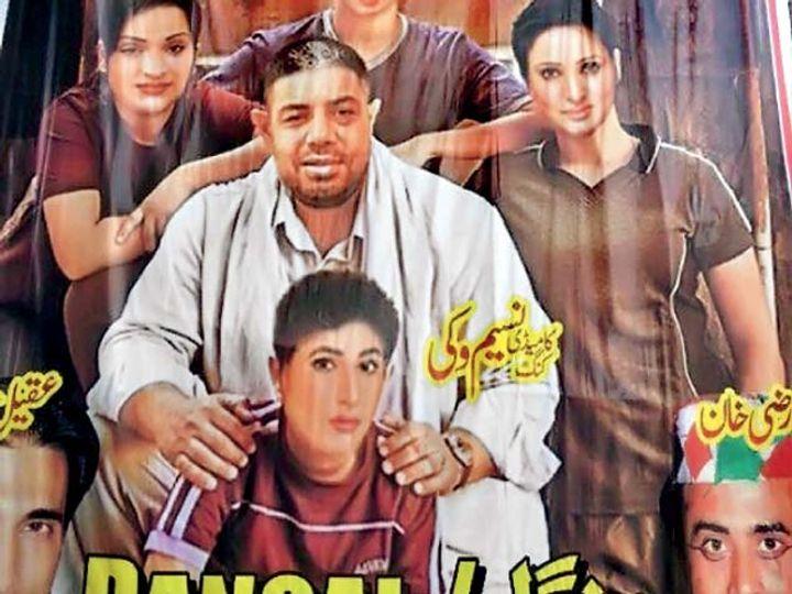 नाटकाचे पोस्टरही आमीरच्या चित्रपटाच्या पोस्टरसारखेच आहे. - Divya Marathi