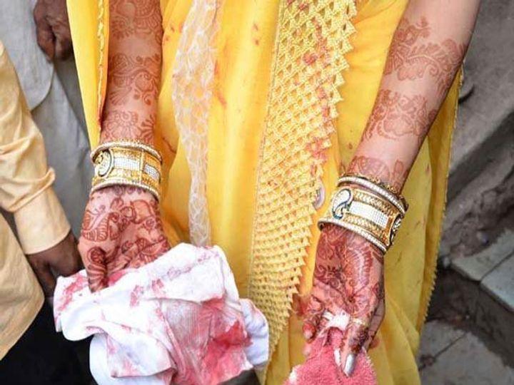 नववधू प्रेरणाचे हात असे नवऱ्याच्या रक्ताने रंगले होते. - Divya Marathi