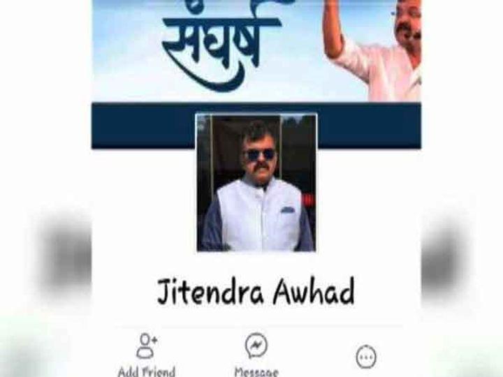 आमदार जितेंद्र आव्हाड यांच्या नावाने बनवलेले बनावट फेसबुक खाते.... याच खात्यांवर मॅसेज पाठवले आहेत. - Divya Marathi