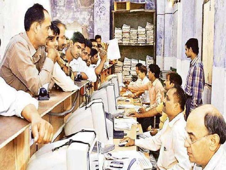 केंद्रीय कर्मचाऱ्यांना सध्या 5 टक्के डीए मिळतो. (संग्रहित फोटो) - Divya Marathi