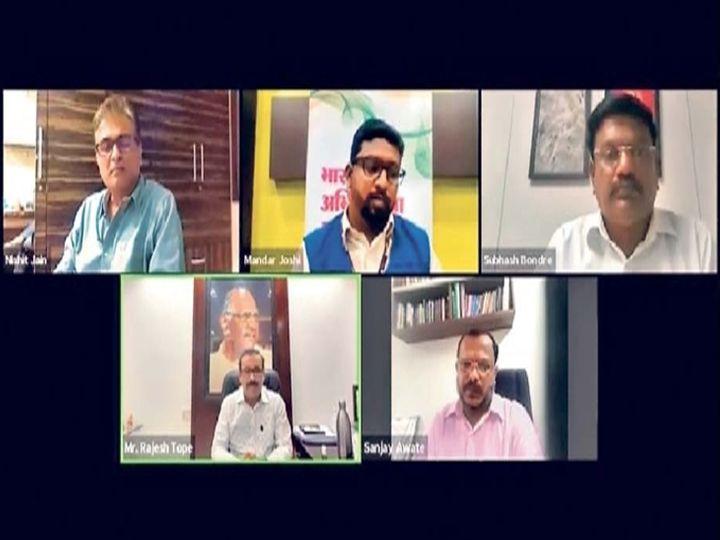 'दिव्य मराठी'ने आयोजित केलेल्या वेबिनारमध्ये डॉक्टरांचा ऑनलाइन सत्कार करण्यात आला - Divya Marathi