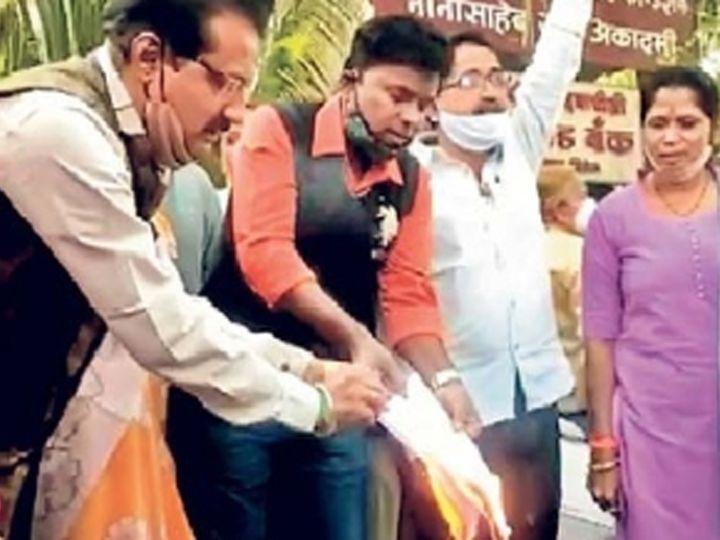सकल मराठा समाज आणि मराठा क्रांती मोर्चाच्या वतीने आघाडी सरकारच्या अध्यादेशाची होळी करण्यात आली - Divya Marathi
