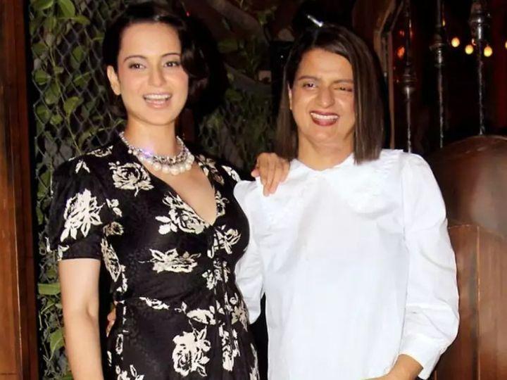 ત્રીજી વખત કંગનાને 23 નવેમ્બરે એટલે કે આજે અને તેની બહેન રંગોલી ચંદેલને 24 નવેમ્બરે હાજર થવાનું હતું. - ફાઈલ ફોટો - Divya Bhaskar