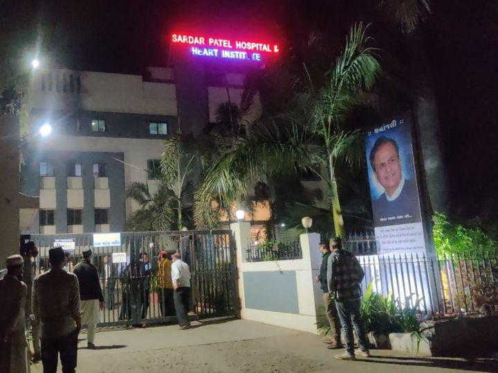સરદાર પટેલ હોસ્પિટલમાં મૃતદેહને આખી રાત કોલ્ડ રૂમમાં રાખશે - Divya Bhaskar