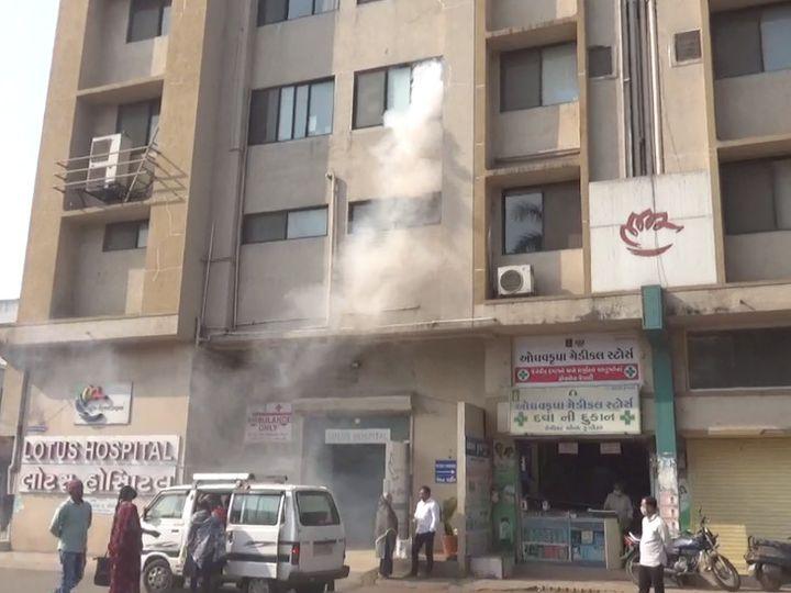 હોસ્પિટલમાં આગ લાગી હોવાની મોકડ્રિલમાં તમામ વિભાગોની સરાહનિય કામગીરી દેખાઈ હતી. - Divya Bhaskar
