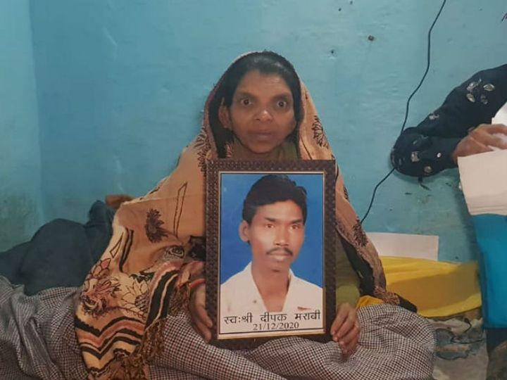 12 ડિસેમ્બરના રોજ ભોપાલની ઈન્દિરા કોલોનીમાં રહેતા દીપકને કોરોના વેક્સિન ટ્રાયલનો પહેલો ડોઝ લગાવ્યો હતો. 9 દિવસ બાદ તેનું મૃત્યુ થઈ ગયું. દીપકની પત્ની વૈજયંતી - Divya Bhaskar