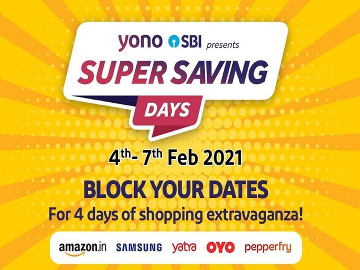 State Bank of India has come up with Super Savings Days Sale
