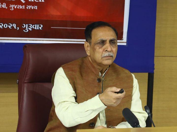 મુખ્યમંત્રી વિજય રૂપાણીએ ભવનોનું ગાંધીનગરથી ઈ-લોકાર્પણ કર્યું - Divya Bhaskar