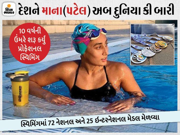આ તો હજુ શરૂઆત છે, ઘણા મેડલ જીતવા છે અને ઊંચા મુકામ સુધી પહોંચવું છેઃ માના પટેલ - Divya Bhaskar