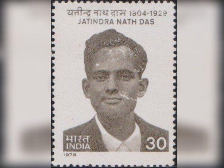 जतिंद्र नाथ दास की शहादत के 50 साल पूरे होने पर भारत सरकार ने उनके नाम से डाक टिकट जारी किया।