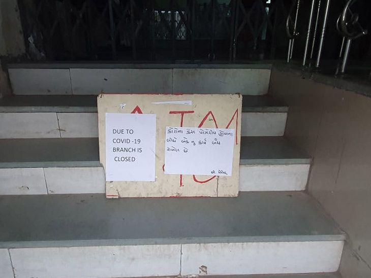 કોરોના સંક્રમણને કારણે જેતપુરમાં બેંક ઓફ બરોડાની શાખા બંધ.