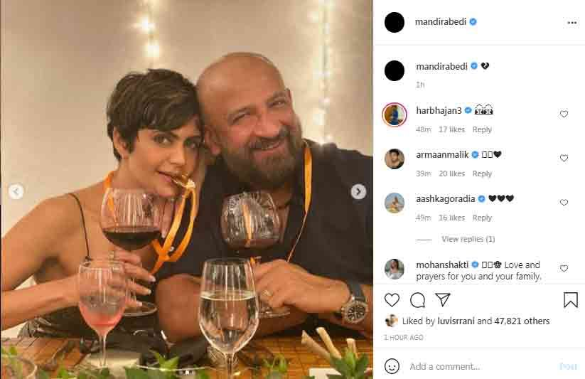 पति की मौत के बाद मंदिरा बेदी का पहला सोशल मीडिया पोस्ट